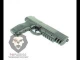 Пневматический пистолет Crosman C21.Купить popadiv10.ru