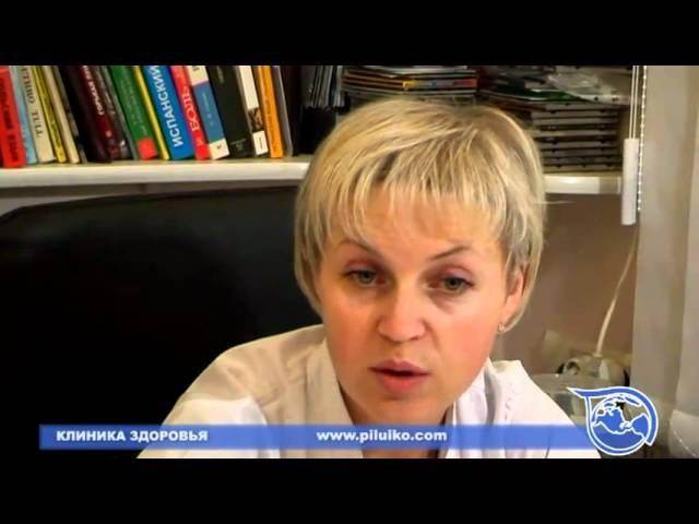 О Клинике Здоровья доктора Пилюйко 01 » Мир HD Tv - Смотреть онлайн в хорощем качестве