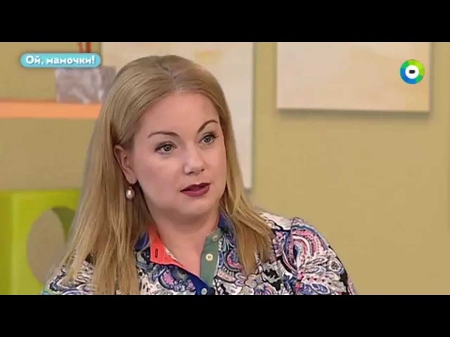 ОЙ МАМОЧКИ Ольга Будина патологическая мама