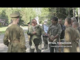 «Батальонъ» (2015): О съёмках