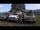 Экспедиция 4х4 на Перевал Дятлова 2012г. Часть 3