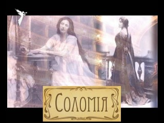 Соломія Крушельницька - about ukrainian soprano Solomiya Krushelnytska