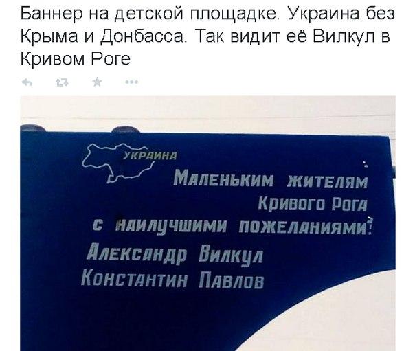 Досье на губернатора Хмельницкой области Михаила Загороднего - Цензор.НЕТ 4149