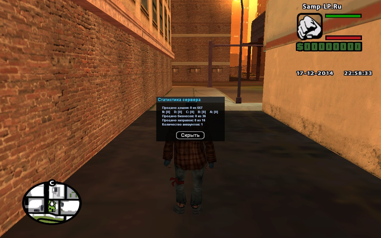 Секс парня в тексте виртуал 22 фотография