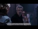 Доктор Кто 9 сезон 8 серия (о войне)