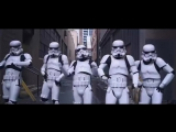 Имперские штурмовики танцуют тверк!