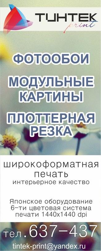 Ирина Любимова | Петрозаводск