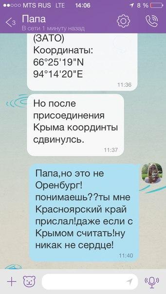 http://cs623330.vk.me/v623330260/3422f/gtZ-tjDsC60.jpg