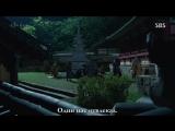 Шесть летящих драконов / Six Flying Dragons 6/50