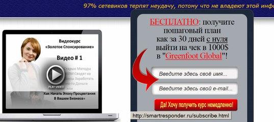 8362297ddb12 MBell против! • Просмотр темы - Что рекламирует Яндекс. Директ  Кто  рекламируется в Yandex