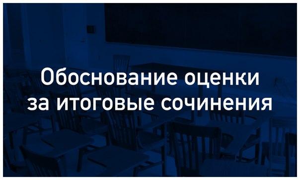 Expand text по данным рособрнадзора в нем