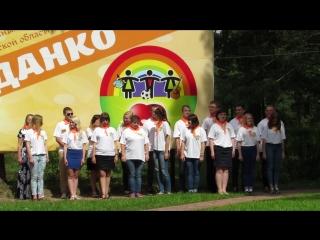 Один день в ДОЛ Искатель Владимирская область,смена Данко 27.07.2015