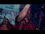 Korrozia Metalla - ВИНОВАТА ЛИ Я (слова и музыка народные)
