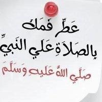 Валид Аед