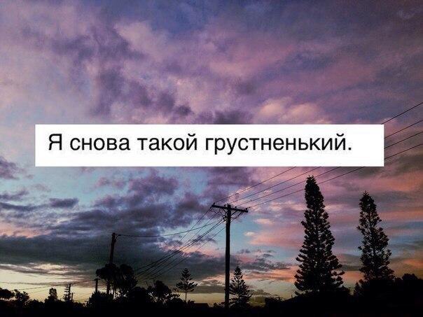 Евгений Радюшин | Нижний Новгород