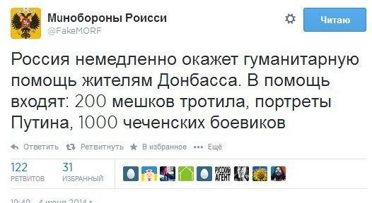 В Харьковской области усилят меры безопасности в местах массового скопления людей - Цензор.НЕТ 9549
