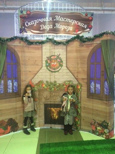 В мастерской деда Мороза дети творят чудеса
