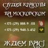 Маникюр, наращивание ногтей Витебск, кератиновое