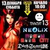 13 ~ ROCK & METAL DAY~ start 18:00
