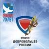 «Союз добровольцев России» | Чувашия