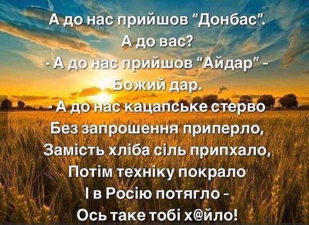 Террористы 17 раз обстреляли позиции украинских войск с применением танков, БМП и минометов. На Луганщине был бой, - пресс-центр АТО - Цензор.НЕТ 4432