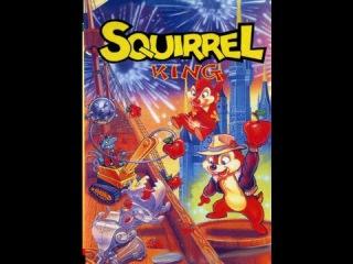 Squirrel King Прохождение (Sega Rus)