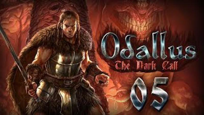 Odallus: The Dark Call Прохождение - Серия №5: Акведуки