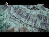 Монетный двор (Москва 24, специальный репортаж)