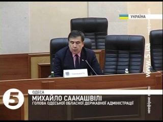 Президент Украины назначил главой Одесской области экс-главу Грузии