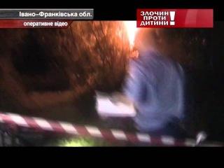 В сети появилось видео с места убийства 9-летней девочки