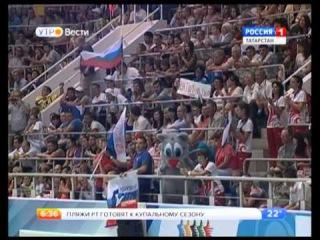 В Казани началась продажа билетов на матчи Мировой лиги по волейболу