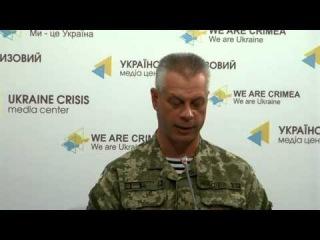 В минувшие сутки в боях на востоке Украины были ранены семеро наших военных, – АП