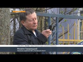 Судебное заседание над председателем управления НБУ в Полтавской области перенесли на 23 июня