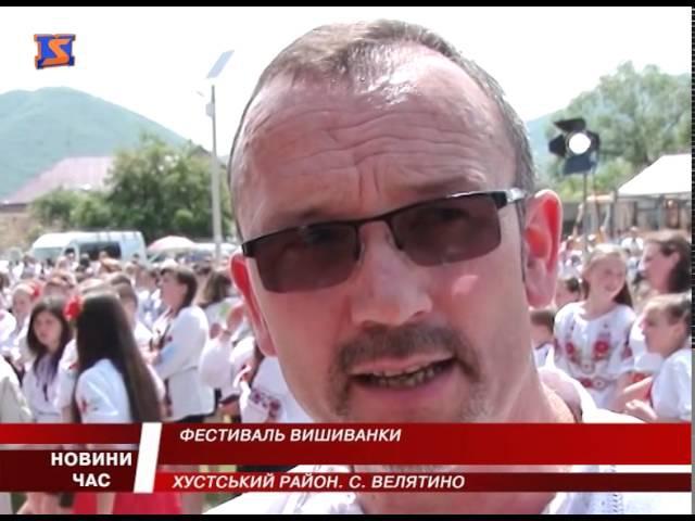 У Велятині відбувся фестиваль вишиванки а у Великому Бичкові парад