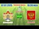 Прогноз на матч Голландия (19) - Россия (19) 07.07.2015 Чемпионат Европы (до 19 лет). Греция