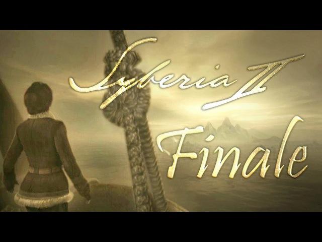 Прохождение Syberia II Финал Дотянуться до мечты