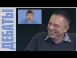 ДЕБАТЫ Степан ДЕМУРА и Вячеслав МАЛЬЦЕВ (04.11.2014) - YouTube