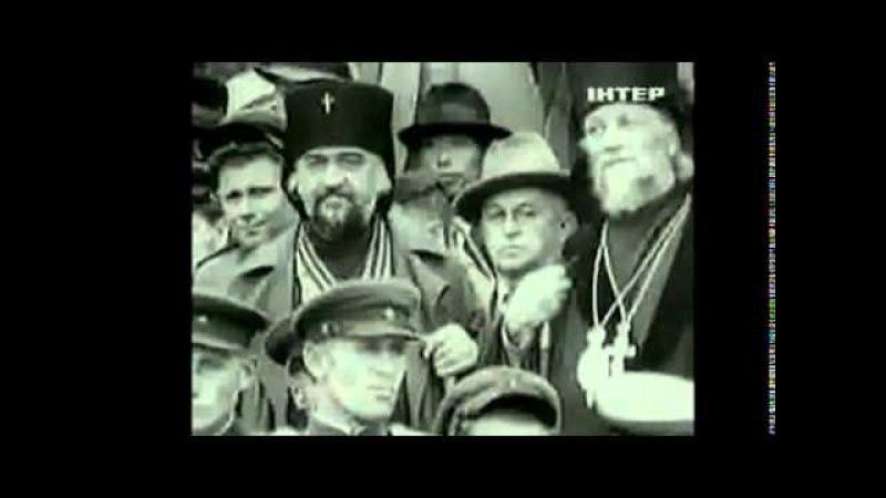 Как Сталин создал РПЦ МП