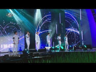 INFINITE - LOVE LETTER, 인피니트 - 러브레터, 2015 DMZ Peace Concert1 20150814