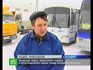 пиджи макс на русском