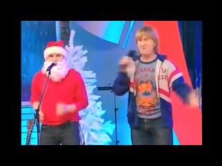 Уральские Пельмени-песня Майонез - смотрите бесплатно самые смешные видео ролики...