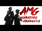 A.M.GNK.KING &amp BENI MANIACI - KHABAROVSK X ARKHANGELSK