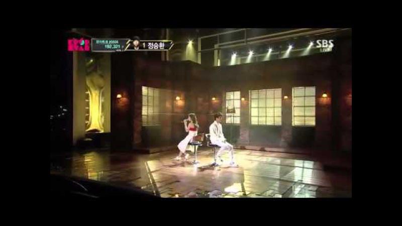 Jung Seung Hwan ft.Suzy - Afternoon Separation @KpopStar4
