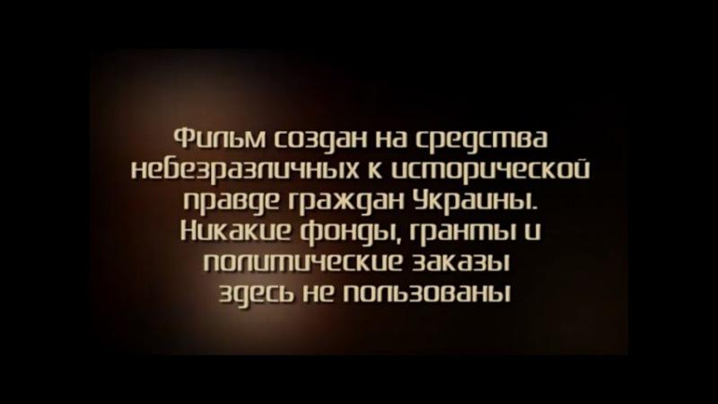Крим мав стати приводом для широкомасштабного вторгнення РФ, - звіт Національного інституту стратегічних досліджень - Цензор.НЕТ 2360