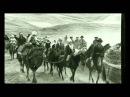 Ашаршылық деректі фильмі Famine of 1920 1930s