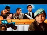 ПРО БИЗНЕСМЕНА ФОМУ (кинокомедия) Россия  1993 год