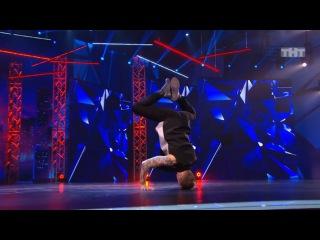 Танцы: Виталий Клименко (сезон 2, серия 8)