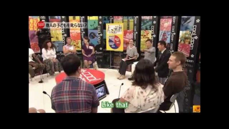 """Cool Japan  Scold  発掘 かっこいい日本  """" なぜ日本人"""