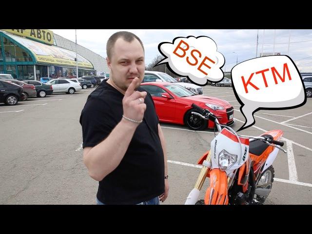 обзор на мотоцикл BSE J2