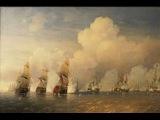 История морских сражений ч.2